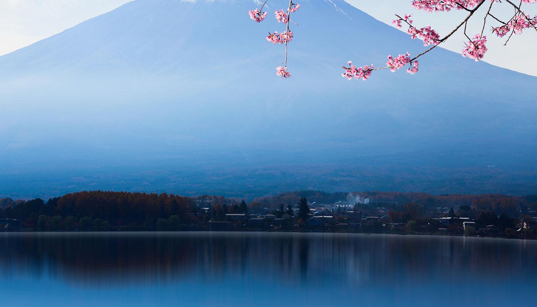 Japón - Fujisan, Japan