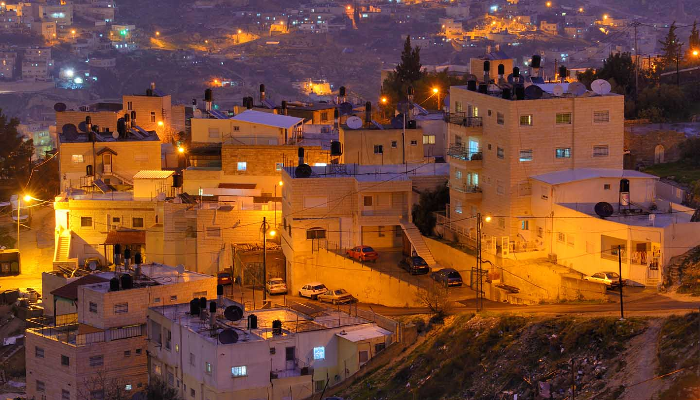 Jerusalén - Arab Village in Jerusalem, Palestinian