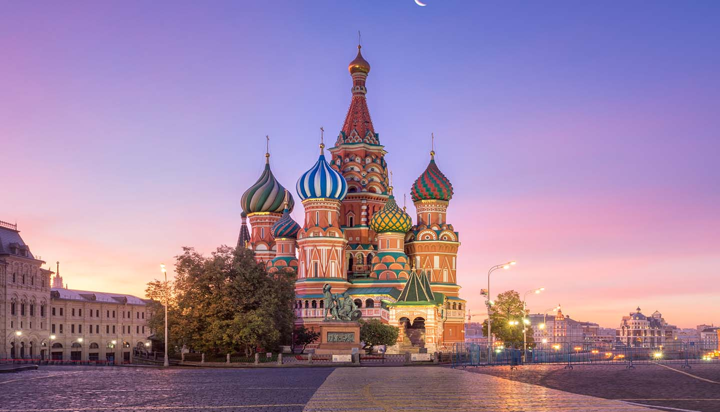 Federación Rusa - St. Basil's Cathedral, Moscow, Russia