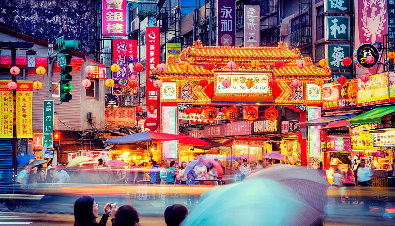 Taiwán - Night Market Taipei, Taiwan