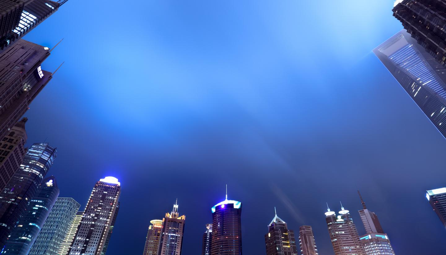Ciudad - Shanghai's skyline at night
