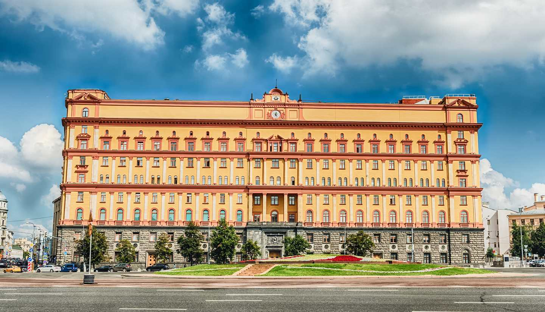 Federación Rusa - shu-Russia-Lubyanka-Former-KGB-HQ-492020437-Marco Rubino copy