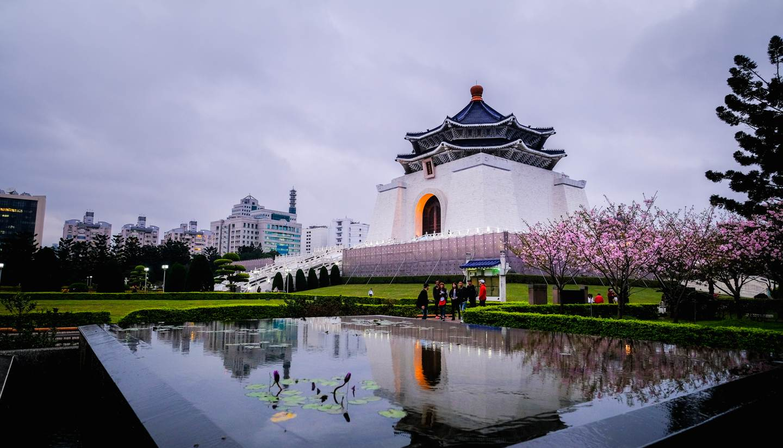 Taiwán - Chiang Kai Shek Memorial Hall