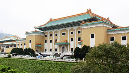 Taiwán - Gu Gong National Palace Museum